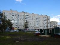 Казань, Фрунзе ул, дом 3