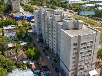 喀山市, Frunze st, 房屋 3. 公寓楼