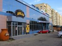 Казань, торговый центр Идель, улица Фрунзе, дом 5