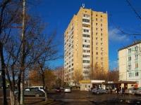 Казань, Фрунзе ул, дом 19
