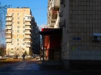 喀山市, Frunze st, 房屋 15. 公寓楼