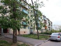 Казань, улица Халева, дом 15. многоквартирный дом