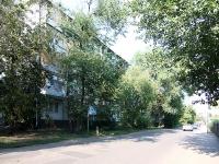 Kazan, Chernomorskaya st, house 5. Apartment house