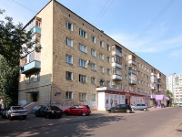 Kazan, Chernomorskaya st, house 11. Apartment house