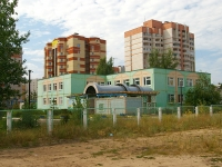 "neighbour house: st. Chetaev, house 3А. nursery school №405 ""Науруз"""