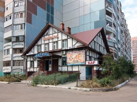 Kazan, Chetaev st, house 47А. multi-purpose building