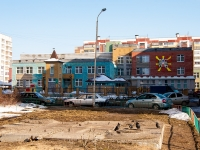 Kazan, nursery school №99, Абвгдейка, Chetaev st, house 60А