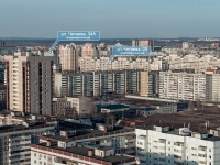 Kazan, Chetaev st, house 25. Apartment house