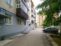 Kazan, Shalyapin st, house 8. Apartment house