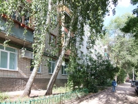 喀山市, Shalyapin st, 房屋 41А. 公寓楼