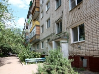 neighbour house: st. Shalyapin, house 45. Apartment house