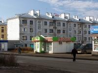 Казань, улица Шаляпина, дом 35А. аптека