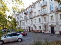 Казань, улица Шаляпина, дом 41. многоквартирный дом