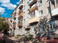 Kazan, Shalyapin st, house 41А. Apartment house