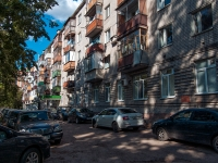 neighbour house: st. Shalyapin, house 41А. Apartment house
