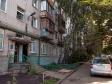 Казань, Шаляпина ул, дом41А