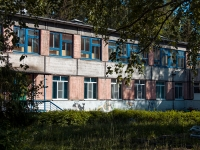 соседний дом: ул. Шаляпина, дом 49. детский сад №156