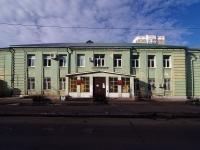 Kazan, prophylactic center Республиканский клинический противотуберкулезный диспансер, Диспансерное отделение №2, Shalyapin st, house 20