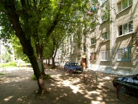Kazan, Shamil Usmanov st, house 3. Apartment house