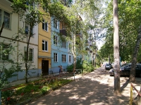 Kazan, Shamil Usmanov st, house 4. Apartment house