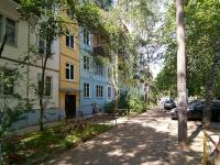 隔壁房屋: st. Shamil Usmanov, 房屋 4. 公寓楼