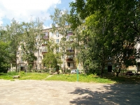 Kazan, Shamil Usmanov st, house 5. Apartment house