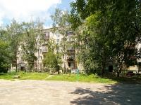 隔壁房屋: st. Shamil Usmanov, 房屋 5. 公寓楼