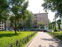 Kazan, Shamil Usmanov st, house 5. Apartment house