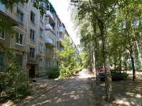 Kazan, Shamil Usmanov st, house 6. Apartment house
