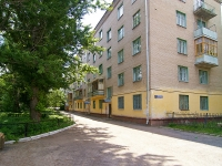 Kazan, Shamil Usmanov st, house 7. Apartment house