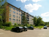 neighbour house: st. Shamil Usmanov, house 11А. Apartment house