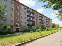 Kazan, Shamil Usmanov st, house 11А. Apartment house
