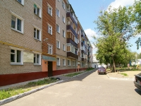 neighbour house: st. Shamil Usmanov, house 11Б. Apartment house