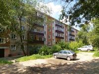 Казань, улица Шамиля Усманова, дом 11В. многоквартирный дом