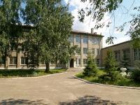 隔壁房屋: st. Shamil Usmanov, 房屋 11. 学校 Татарская гимназия №2 им. Ш. Марджани