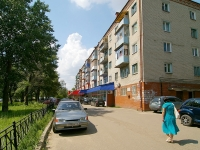 Kazan, Shamil Usmanov st, house 12. Apartment house