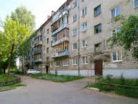 neighbour house: st. Shamil Usmanov, house 13А. Apartment house