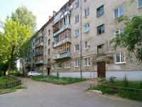 隔壁房屋: st. Shamil Usmanov, 房屋 13А. 公寓楼