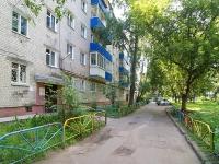 Казань, улица Шамиля Усманова, дом 15А. многоквартирный дом