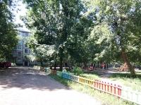 Kazan, Shamil Usmanov st, house 19 к.1. Apartment house