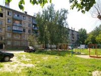neighbour house: st. Shamil Usmanov, house 20. Apartment house