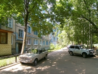 neighbour house: st. Shamil Usmanov, house 22. Apartment house