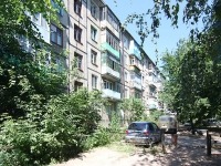 neighbour house: st. Shamil Usmanov, house 23. Apartment house