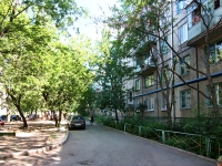 neighbour house: st. Shamil Usmanov, house 24. Apartment house
