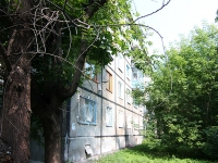 Kazan, Shamil Usmanov st, house 24. Apartment house