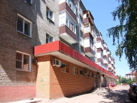 neighbour house: st. Shamil Usmanov, house 27. Apartment house