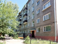 Kazan, Shamil Usmanov st, house 27. Apartment house