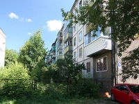 neighbour house: st. Shamil Usmanov, house 28. Apartment house