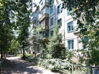 neighbour house: st. Shamil Usmanov, house 29. Apartment house