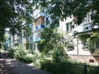 neighbour house: st. Shamil Usmanov, house 31. Apartment house